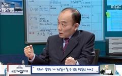 MBC 개표방송의 '전원책 선택', 결과는?