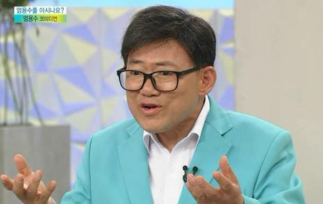 """""""출연료로 아가씨 받고..."""" 엄용수 막말 내보낸 KBS"""