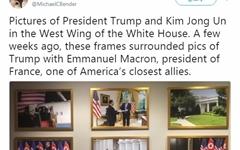 트럼프, 백악관 벽에 마크롱 치우고 김정은 사진 걸었다