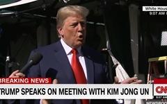 """미 언론 """"북한, 미군 전사자 유해 곧 송환할 듯... 최대 200구"""""""