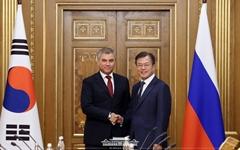 """러시아 하원의장의 덕담 """"한국과의 협력, 만장일치로 추진"""""""