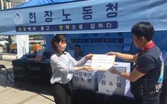 인천공항 보안검색용역업체, 인력충원 없는 노동시간단축 논란
