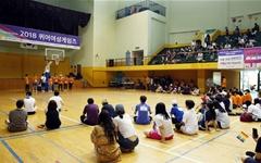궐기대회까지 한 체육대회, '각본 없는 드라마'가 펼쳐졌다
