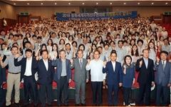 창원세계사격선수권대회  자원봉사자 300명 참여