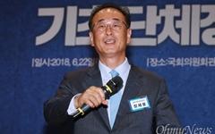[오마이포토] '위풍당당' 장세용 구미시장 당선자