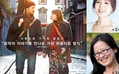 30일 경주 도심 속 영화콘서트 '인사이트 영화기행'