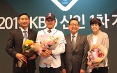 두산, '올라운더' 김대한·LG, '즉시전력' 이정용 선택