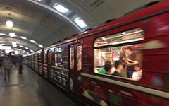 [모이] 모스크바 지하철에서 발견한 월드컵