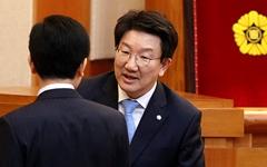 방패막 사라진 권성동 4일 구속심사 결과 촉각