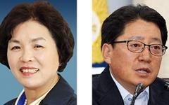 민주당 공천잡음, 2천만원 뇌관에 '설설'