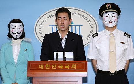 """""""엑스맨 키우는 대한항공, 부당 전보 취소하라"""""""