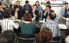 이재명 경기지사 첫 민생 방문지는 안양 연현마을