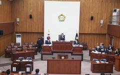 8대 경주시의회, 의장단 선출
