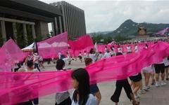 미 대사관 앞 '평화어머니회 1인시위', 300회 맞는 5일로 마무리