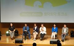 서울시 성평등 대상 최영미가 '괴물' 낭독한 까닭