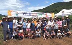 어린이부터 최고령자까지, 시골 마을에서 열린 감자 축제