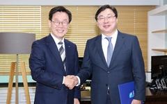이화영 경기도 연정부지사 10일 공식 취임