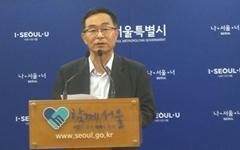 24년 만에 '통합조직'으로 맞선 서울지하철 노사, '강 대 강'