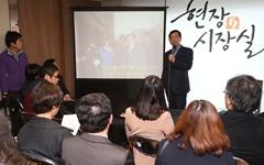 강북구 '산동네' 출퇴근  박원순, 한 달간 '현장 시장실'