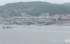 [모이] 서울서 가장 가까운 항구, 어딘지 아시나요?