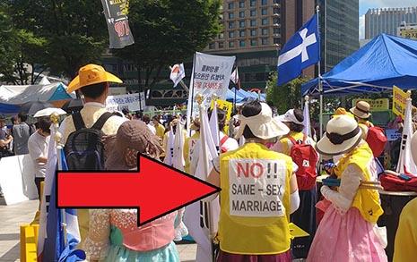보수기독교가 동성애  혐오 원조? 진짜는 따로