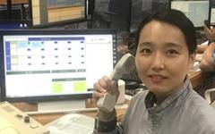 인천교통공사, 최초 여성 철도관제사 '인천2호선'에 배치