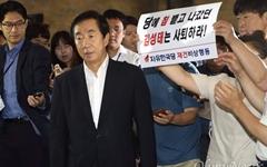 """[오마이포토] 김성태 면전에서 """"사퇴하라!"""""""