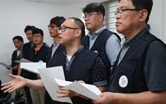 """편의점주들 """"살려달라"""" 절규... 심야영업 중단·가격할증은 유보"""