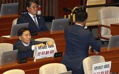 [오마이포토] 민주평화당, 바른미래당 비례대표 3인 출당 요구