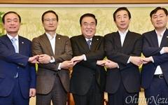 국회, 16개 상임위원장 선출 원구성 완료…7월국회 돌입