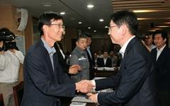 김경수 경남지사가 제시한 '경제혁신추진위' 방향은?