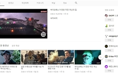 구독자 52만의 유튜브 채널, 섬네일만 봐도 궁금하다