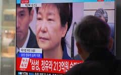 법원, 박근혜 특활비-공직선거법 선고 생중계한다