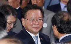 """'개각' 강조한 김부겸 """"안 풀어주시는데 '갑니다' 할 순 없다"""""""