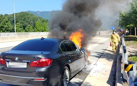 BMW화재 8개월간 20건 2017년식 최신형도 '불'