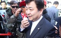 """박사모 """"28일 대구에서 김진태 의원과 집결한다"""""""