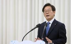 """이재명 """"문재인 정부 개헌 시도, 적폐 때문에 무산... 포기 못 해"""""""