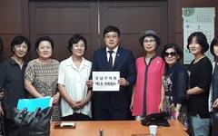 강남구의회, 달라진 의정활동으로 눈길