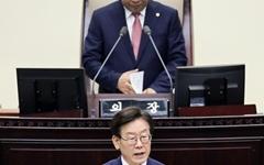 """이재명 """"태국 '동굴 기적' 보며 세월호 참사 떠올려"""""""