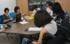 이천시 이삭장애인자립생활센터 '시 쓰기반'의 문학을 향한 열정