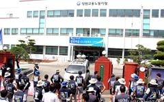 한국지엠, 불법파견 시정명령 거부, 과태료도 이의신청 검토