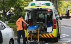 119 신고 받고 출동한 구급대원 폭행한 50대