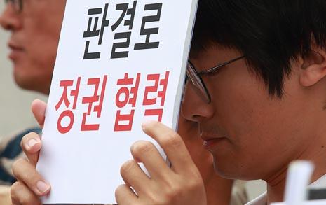 """원세훈 판결 '지록위마' 비판 판사 """"법관도 동조자"""""""