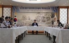 당진항 핵심사업, 항만기본계획 반영 추진
