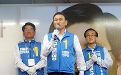 천안시 '무소불위' 언론탄압 10개월째... 경실련, <충청타임즈> 탄압중지 촉구