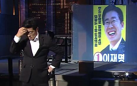 """'그알'PD """"조폭협박, 이재명 전화...못담은 것 많아"""""""