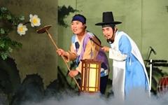 """""""올곧은 선비 남명 조식, 이젠 마당극으로 만난다"""""""