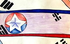 """""""7·27 정전협정 65주년, 학생들도 '평화'를 노래"""""""