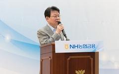 """농협금융회장, """"북한개방하면 농업 생산성에 도움될것"""""""