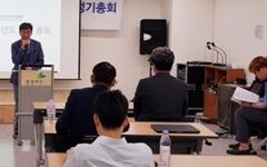 인기협, '노무현-문재인 대통령 축하 전문' 공개